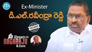 Ex-Minister DL Ravindra Reddy Exclusive Interview || Talking Politics With iDream #108