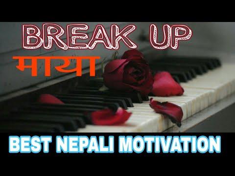 Break Up Nepali Motivation Quotes Status Speech Youtube