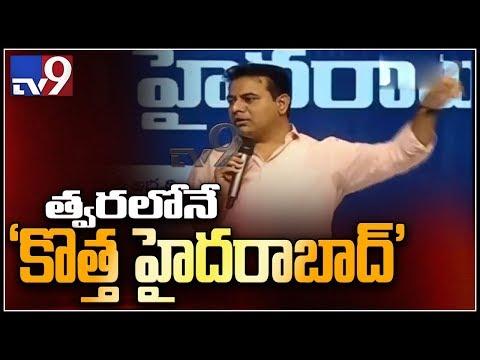 KTR speech at Mana Nagaram Mana Hyderabad program - TV9