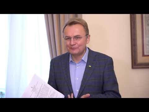lvivadm: Андрій Садовий прокоментував ситуацію із сьогоднішнім зібранням депутатів в Ратуші
