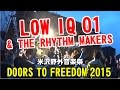 【DOORS TO FREEDOM】米沢野外音楽祭 LOW IQ 01  2015.9.6