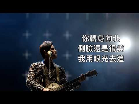 Jay Chou 周杰倫【一路向北 All the Way North】演唱會版 Live - English Lyrics