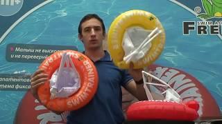 Смотреть видео купить swimtrainer