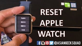 How to RESET (FORMAT) Apple Watch (Series 1 and Series 2)
