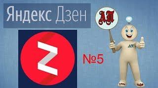 видео Как Яндекс распознает платные ссылки