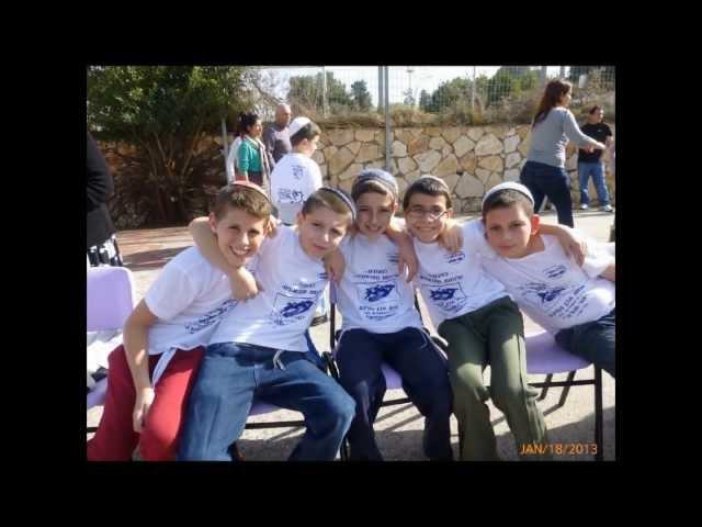 Or Torah Tel Mond -  אור תורה תל מונד