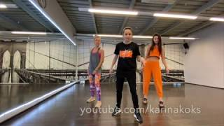 Видео урок - учимся танцевать вместе с Карина Кокс