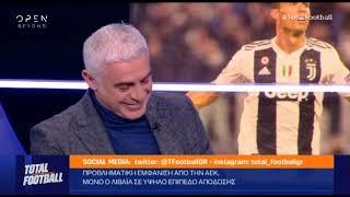 Pluralism.gr | ΑΕΛ ΑΕΚ 0-0 Η κριτική στο total football (16/12/18)