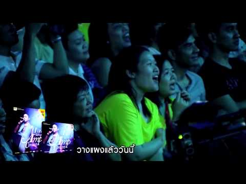 [DVD Hilight] I am What Amp Concert : 30 Years of Saowaluck