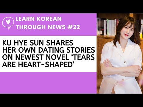 Ku Hye Sun Shares Her Own Dating Stories On Newest Novel Tears Are Heart Shaped- Kdrama News-WowKpop