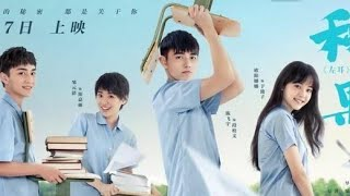 Coming-of-Age Comedy Romance full movie [ENG SUB] - Secret Fruit