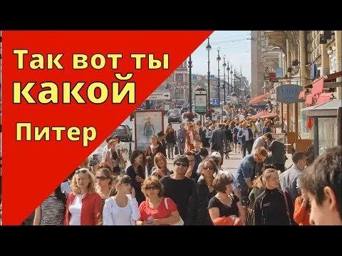 Смотреть фото 🔴🔴 Петропавловская крепость в Питере.Каким я увидел Санкт-Петербург. новости СПб
