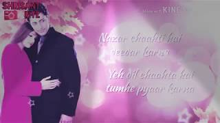 Nazar Chaahti Hai Deedar Karna || Romantic WhatsApp Status 2017 || ShriSant Ritz ||