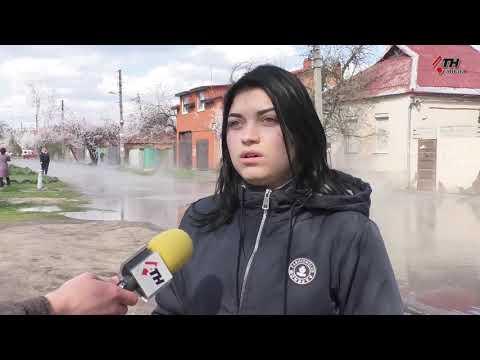 АТН Харьков: Мужчина оказался посреди кипящей реки на крыше своего авто - 17.04.2019
