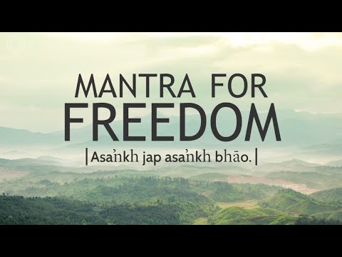 Mantra for FREEDOM - Asankh Jap | DAY18 - 40 DAY SADHANA