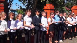 День солидарности в борьбе с терроризмом г. Петровск