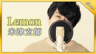 HIROSHIMA FUSION UNITE(通称:HFU)という音楽グループで歌っていたけ...