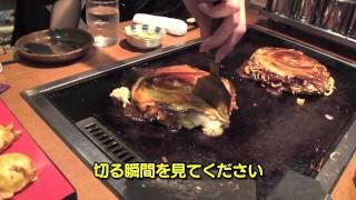惊奇日本:大阪著名美食大阪燒【ビックリ日本:大阪の名物お好み焼き】Okonomiyaki
