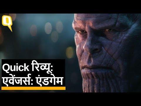 Avengers Endgame Quick Review: Robert Downy Jr, Chris Hemsworth,  Scarlett Johansson  Quint Hindi