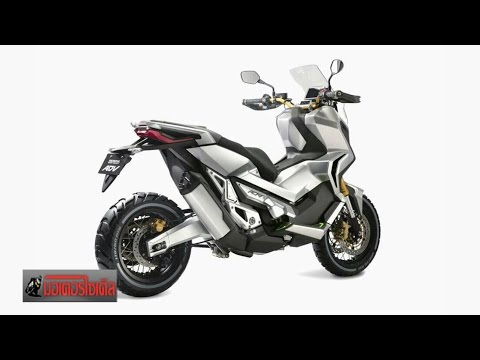 Honda X-ADV 750 City Adventure เปิดตัว Intermot 2016 : motorcycle tv