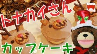 チャンネル登録→http://bit.ly/1KhhI9n プレーンクッキーの作り方(Yo...