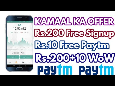 Maha LooT Offer-Milenge Rs.200 Free Signup Bonus+Rs.10 Paytm Cash