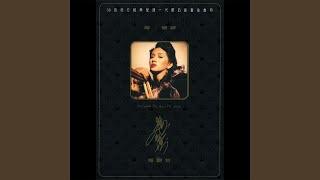 Jing Hua Shui Yue
