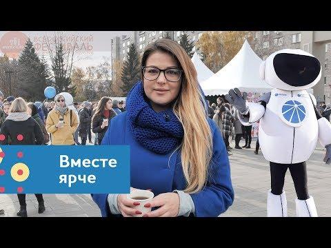 Экскурсии «Красноярские огни»: почему на ТЭЦ так интересно?