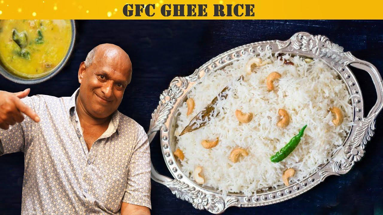 ಕುಕ್ಕರ್ ನಲ್ಲಿ ಸುಲಭವಾಗಿ ರುಚಿಯಾದ ಗೀ ರೈಸ್ - Restaurant style Ghee rice |ತುಪ್ಪದ ಅನ್ನ | GFC Ghee Rice |