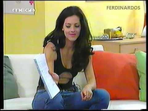 BAR ( MEGA 2002 )