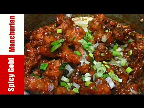 gobi manchurian recipe how to make gobi manchurian recipe how to make gobi manchurian in marathi forumfinder Choice Image