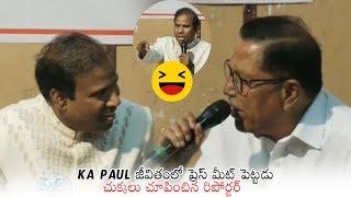 vijayawada public talk about bc garjana