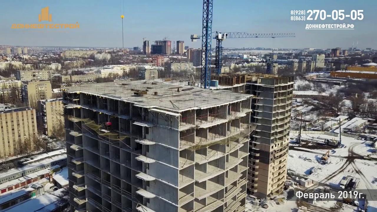 """ЖК """"Звезда Столицы"""" - ход строительства за Февраль 2019 ..."""