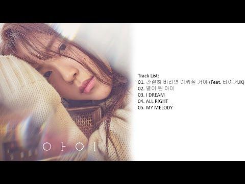 [Full Album] I (Cha Yoon Ji) – I DREAM (Album)