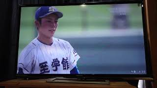 【全国高校野球選手権愛知大会   桜丘 対 至学館 12回裏】