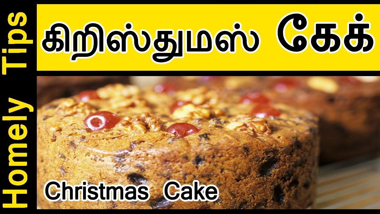 Christmas Cake Recipe in Tamil | Dry Fruit Cake Recipe in ...