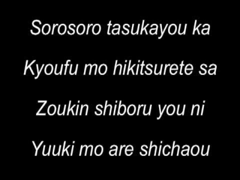 Soraru - Lost Love Elegy (lyrics)