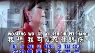 Huang Jia Jia (黃佳佳)-把悲傷留給自己 - Ba Bei Shang Liu Gei