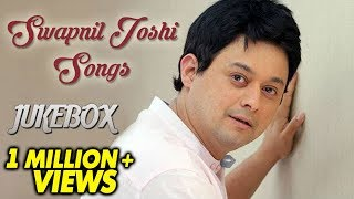 Swapnil Joshi Superhit Songs Jukebox Latest Marathi Songs