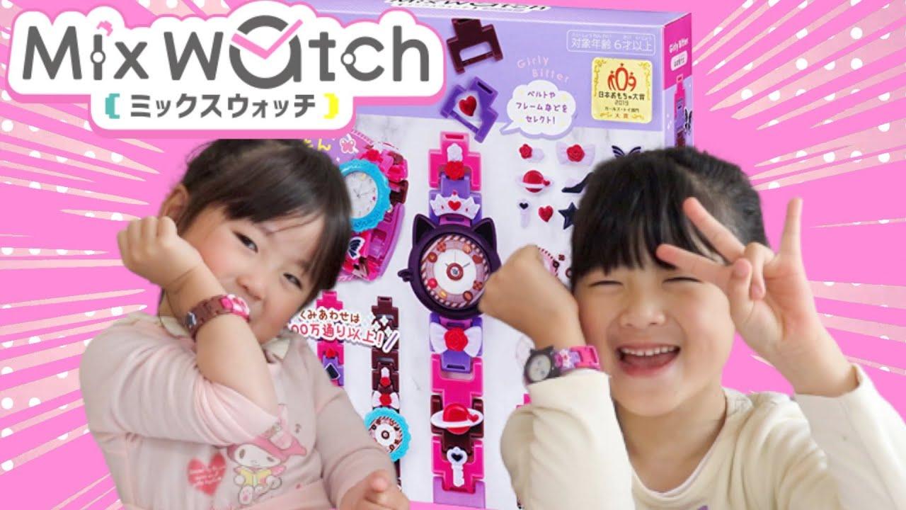 【DIY】可愛いオリジナル時計が作れるミックスウォッチ!作ってみた mixwatch  うで時計