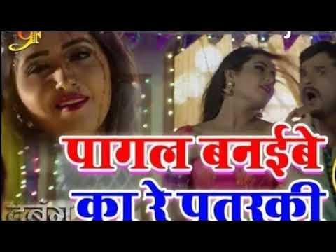 Pagal Banaibe Kare Patraki Hard Electro Dance Mixx Dj Raju King Gola Bazaar Gkp