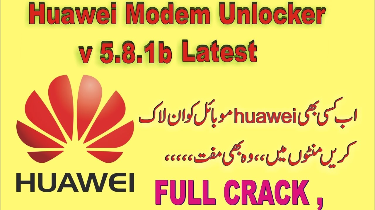 huawei modem unlock code tool download