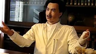 日本面額一千日圓的頭像—野口英世,是頂頂大名的醫生及細菌病理研究家,...