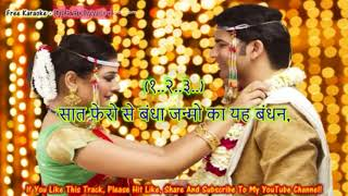 Dulhe ka sehra full Karaoke song Akshay kumar shadi special