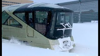TRAIN SUITE 四季島 Shiki-Shima - Extreme Winter Conditions Test Run ! 四季島 検索動画 12