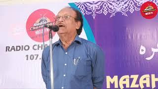 Narendra Rai Naren || Mazahiya Mushaira || Season 2 || Radio || Charminar |107.8Mhz | Hyderabad