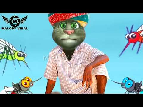 मचछर गाना ll MACHAR SONG ll TOKING TOM CAT