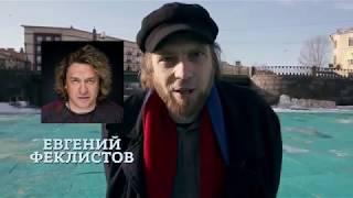 "Анонс передачи ""Зелёнка"" - гость Евгений..."