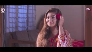 Kajol Kalo Akhi re tar Ghono kalo Chull || Ek Sundori Maiyaa || Ankur_Mahamud_Ft_Jisan_Khan| Roxy |