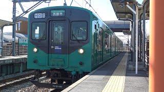 【4K】JR加古川線 普通列車103系電車 カコM7編成 市場駅発車